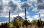 Sultanahmet Cascades - Istanbul, Turkey